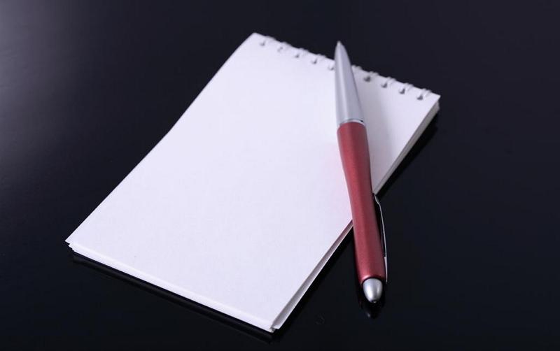 1. список необходимого