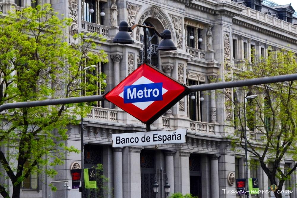 Знак метро в Мадриде
