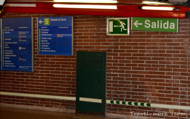 Переход между станциями
