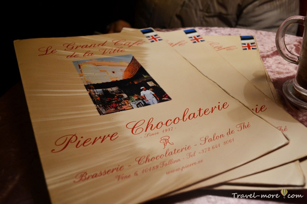 Кофейня Pierre Chocolaterie