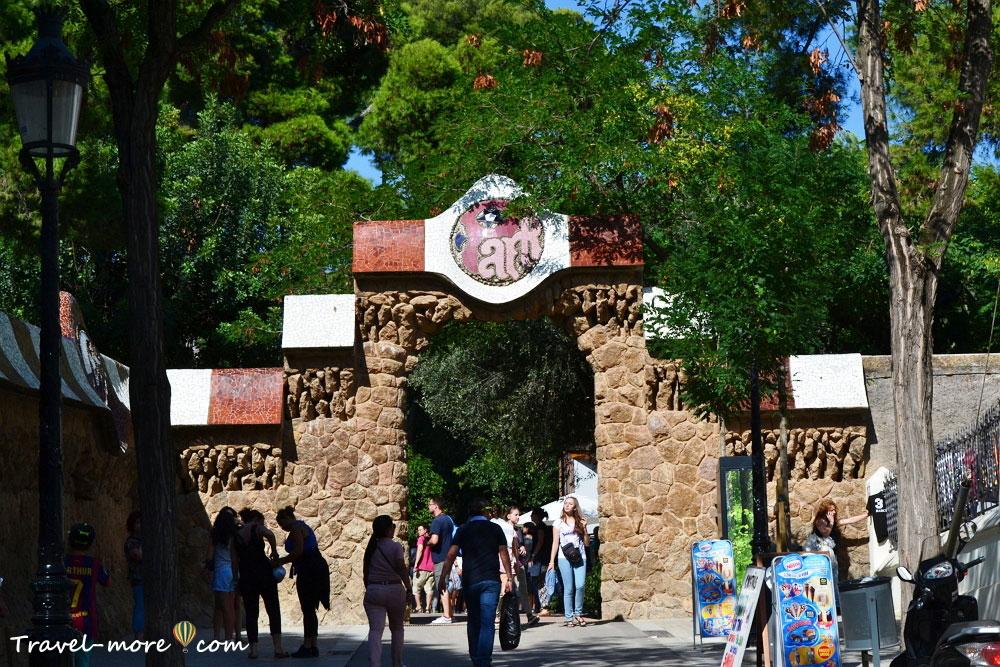 Парк Гуэля (Park Guell)