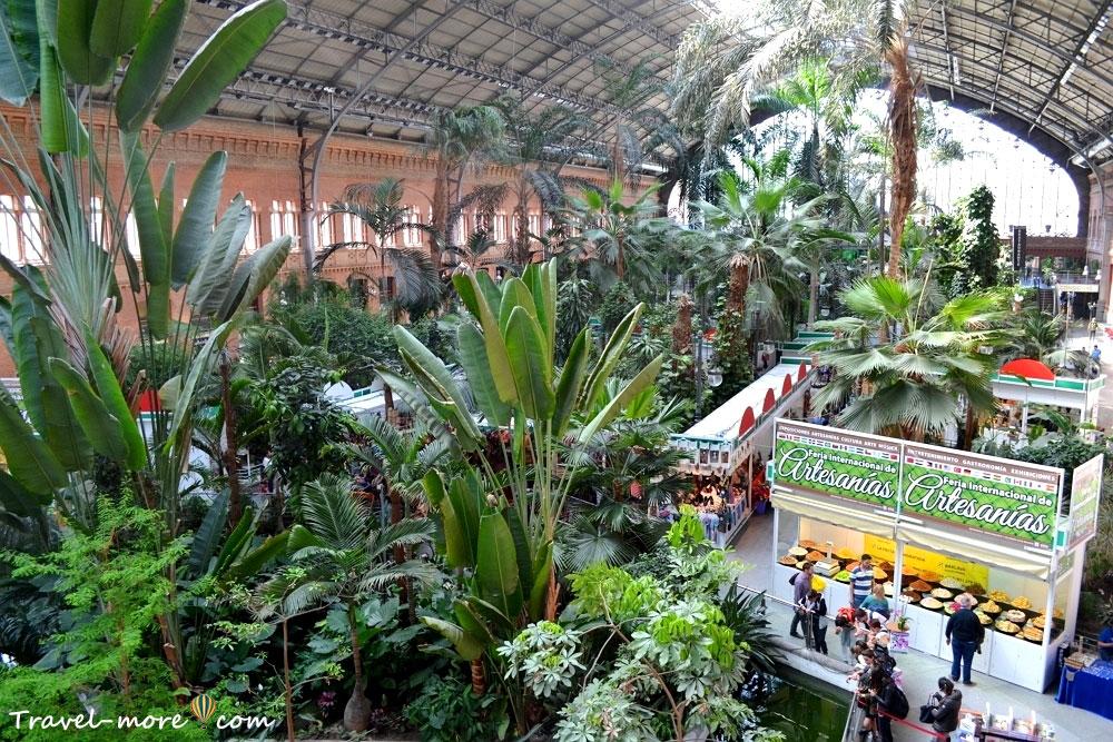 Мадрид ЖД Вокзал