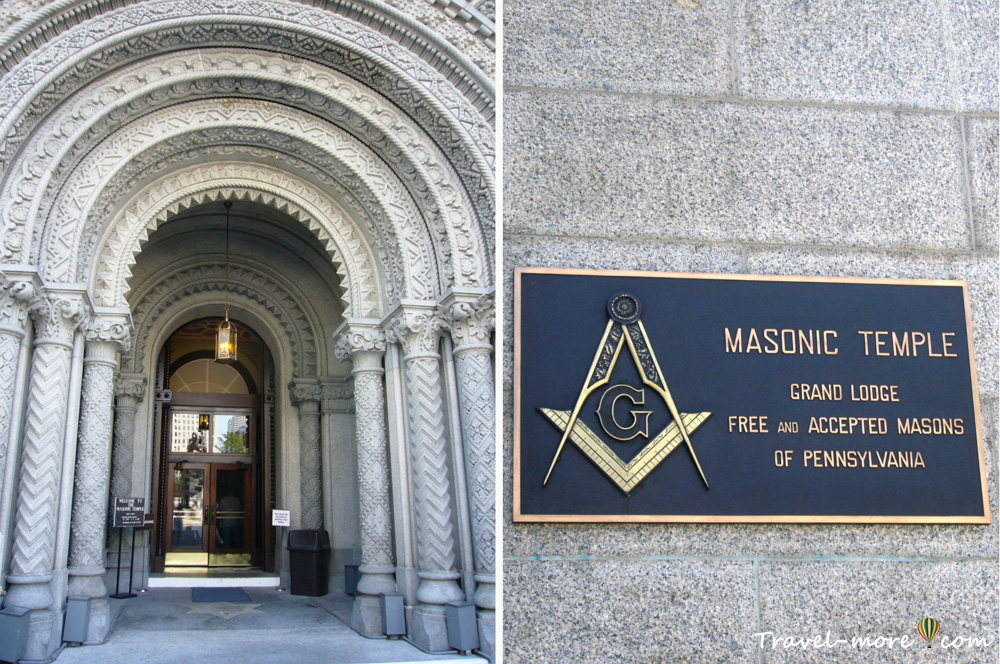 Масонский храм в Филадельфии
