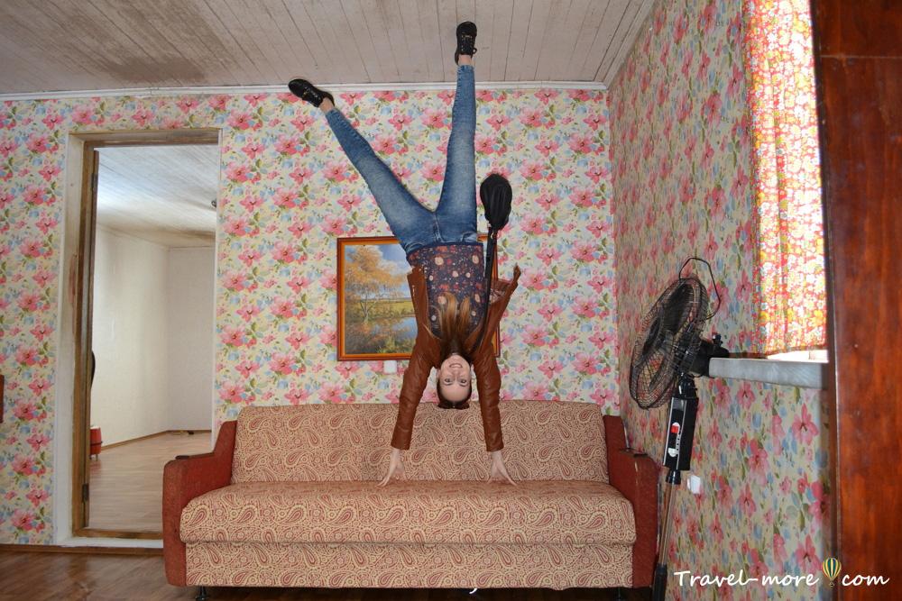 Дукорский маентак дом перевертыш