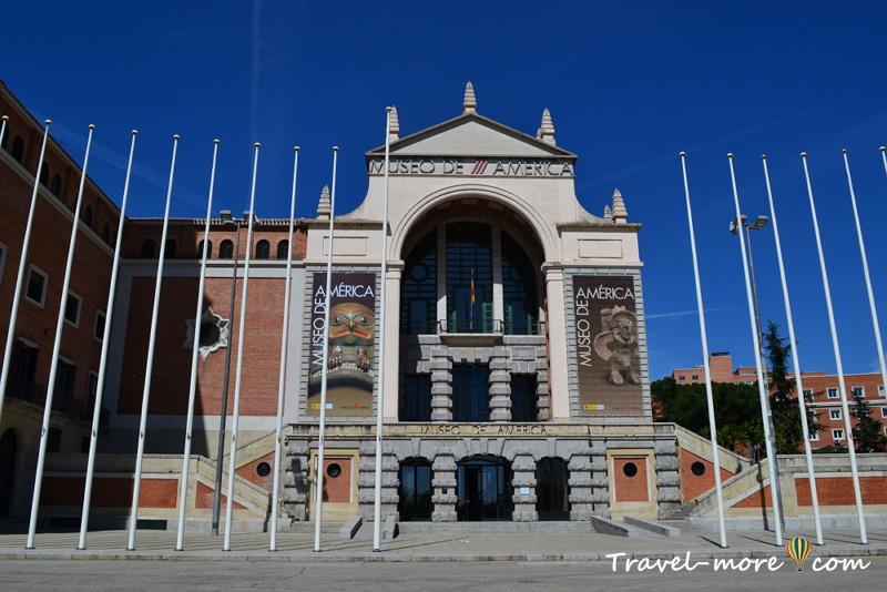 Музей Америки в Мадриде