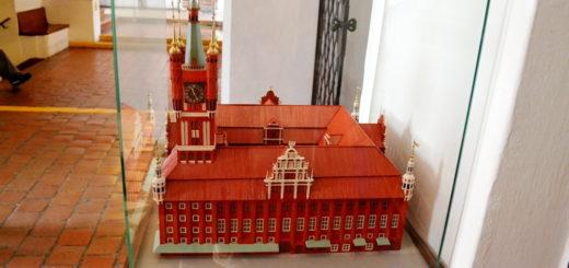 Музеи Торуня