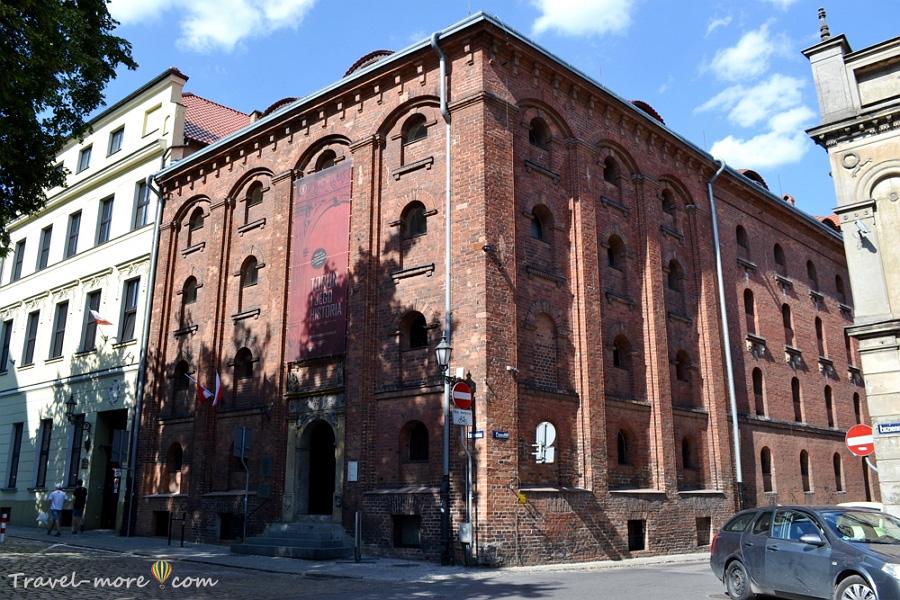Музей истории Торуня в Доме Эскенув