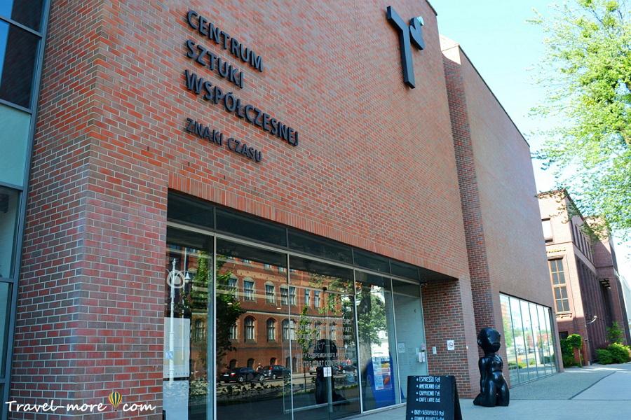 Центр современного искусства в Торуне