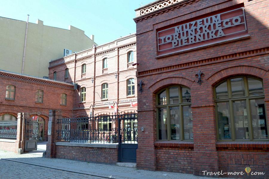 Музей торуньского пряника