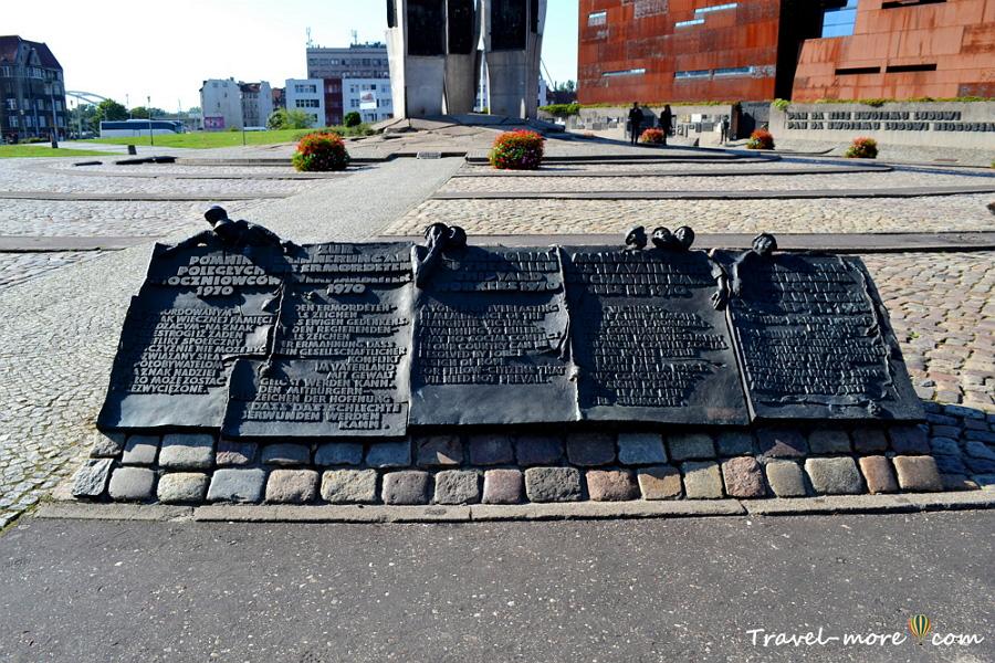 Гданьск Площади Солидарности