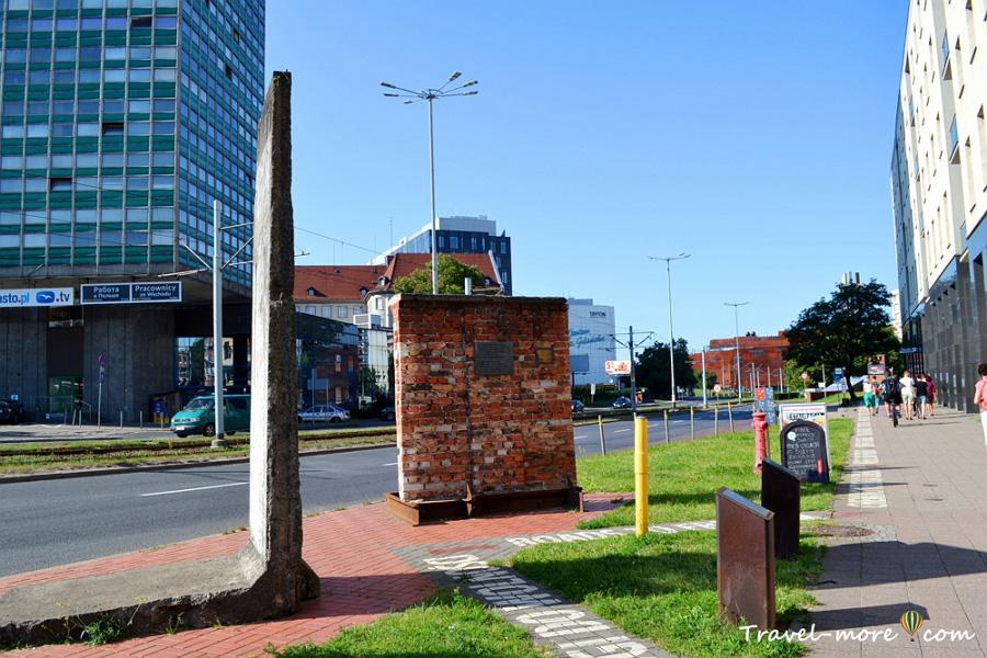 Гданьск Стена Гданьской судоверфи