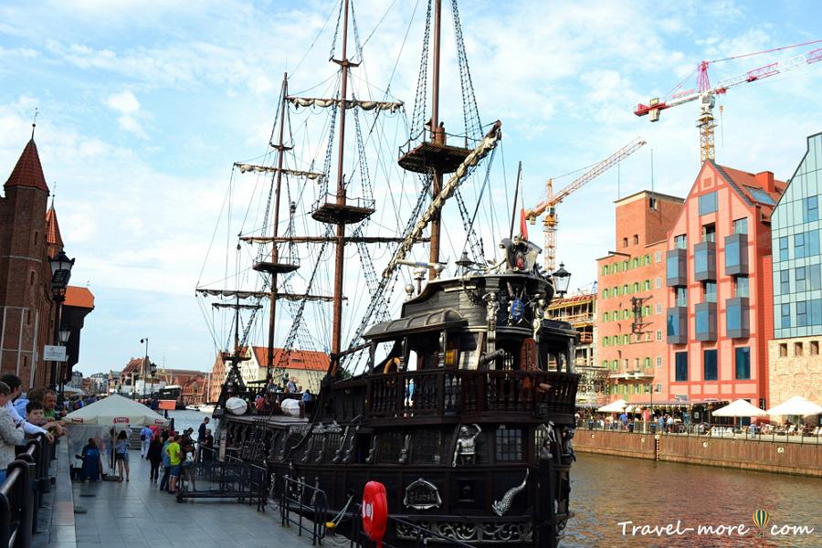 Гданьск Пиратский корабль