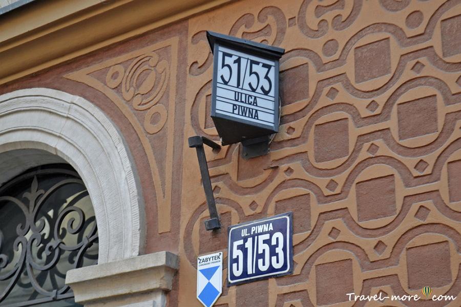 Улица Пивная (Piwna) в Варшаве