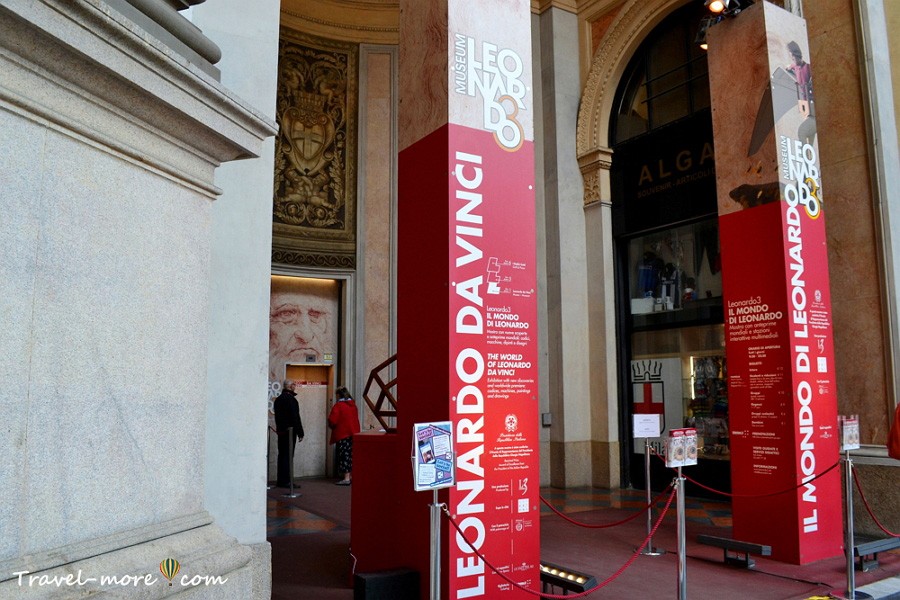Музей Леонардо да Винчи Leonardo3