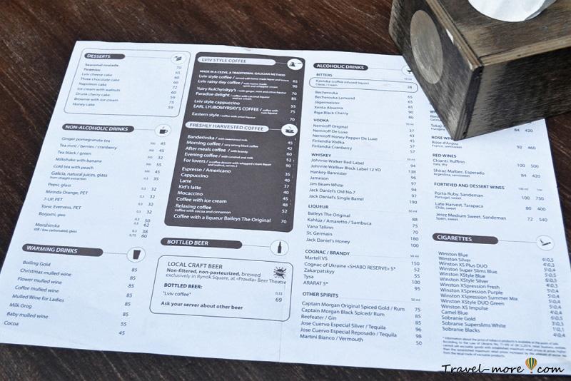 Львовская шахта кофе