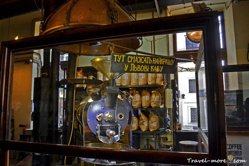 Львовская шахта кофе Львов