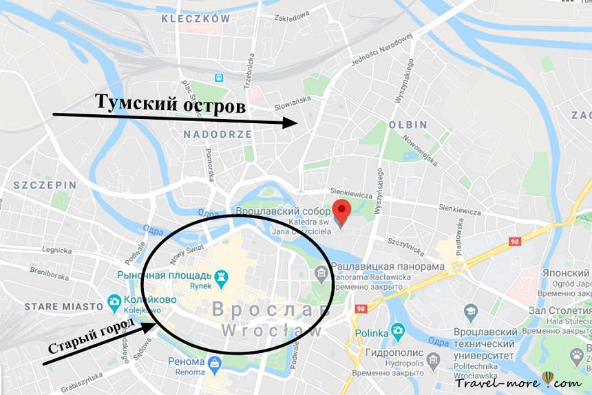 Тумский остров Вроцлав карта