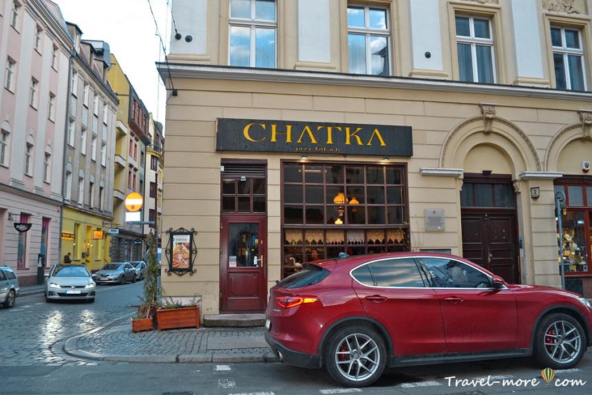 Chatka przy Jatkach Вроцлав