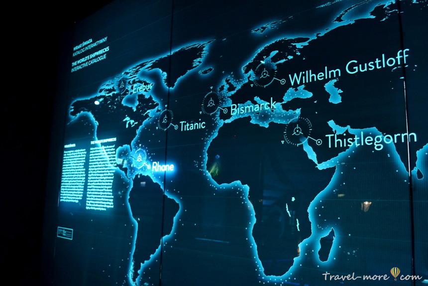 Карта мира Гидрополис